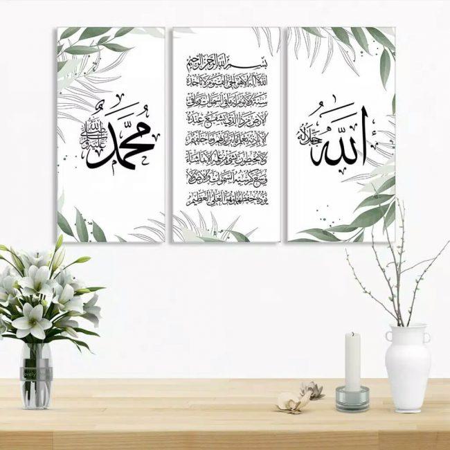 Poster Kaligrafi
